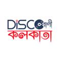 listen DiscoBani Kolkata online
