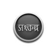 listen Hello Dhaka Shongkolpo online