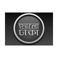 listen Hello Dhaka online