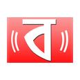 listen My Bangla Radio online