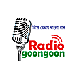 listen Radio GoonGoon HD Sound online