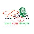 listen Radio Saradin online