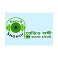 listen Radio Shongi online