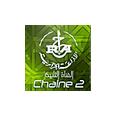 listen Radio Algérie chaîne 2 online