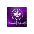 listen Radio Algérie Culture online