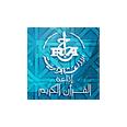 listen Radio Coran Algérie online