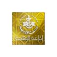 listen Radio El Bahdja online