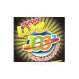 listen Stereo Luz online