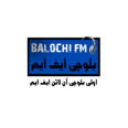 listen Balochi FM online