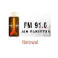 listen Jan (Narowal) online