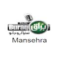 listen Radio Buraq FM (Mansehra) online
