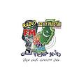listen Radio Jeevay FM online
