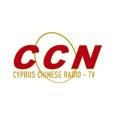 listen CCN Cyprus Chinese Radio Tv online