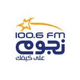 listen Nougoum FM online