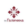 listen FM Галичина online