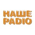 listen Наше радіо online