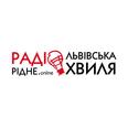 listen Радіо Львівська хвиля online